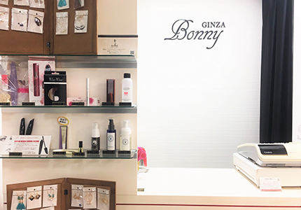 Ginza Bonny [銀座ボニー]東日本橋店のご案内